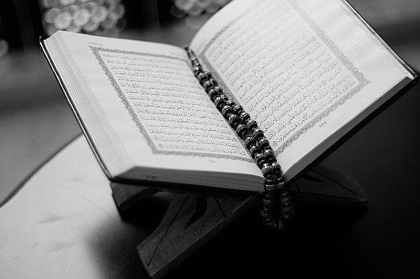 Bild zu: Beginn des Ramadan